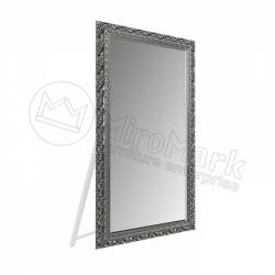 Зеркало с подставкой Mirage серебро