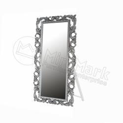 Зеркало с подставкой Lara серебро
