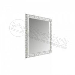 Зеркало Versal белое