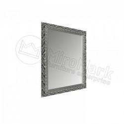 Зеркало Versal серебро