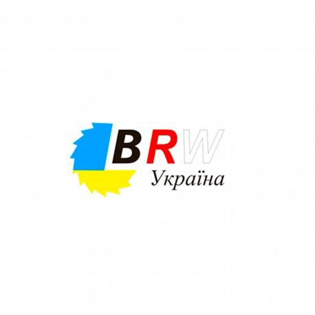 БРВ- Украина