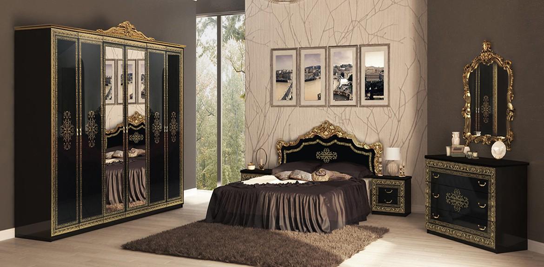 Спальня МироМарк